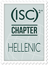 (ISC)² Hellenic Chapter