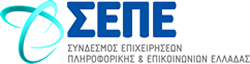 Σύνδεσμος Επιχειρήσεων Πληροφορικής & Επικοινωνιών Ελλάδας - ΣΕΠΕ